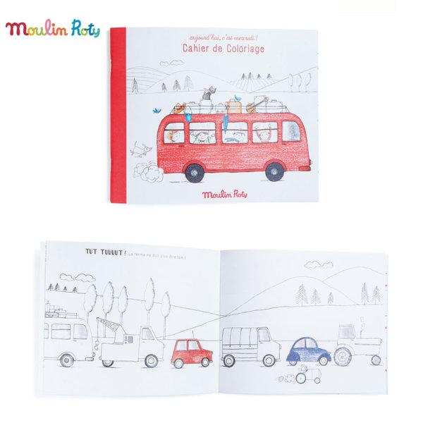 Moulin Roty - Книжка за оцветяване 713132
