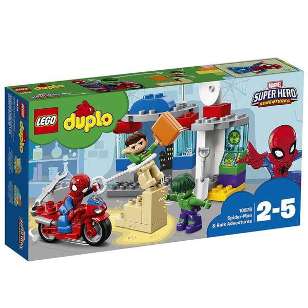 Lego 10876 Duplo - Приключения със Спайдърмен и Хълк