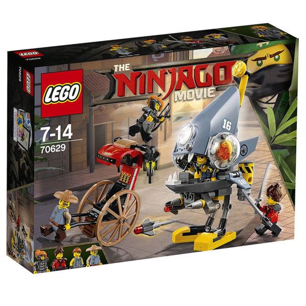 Лего 70629 Нинджаго - Нападение на пираня
