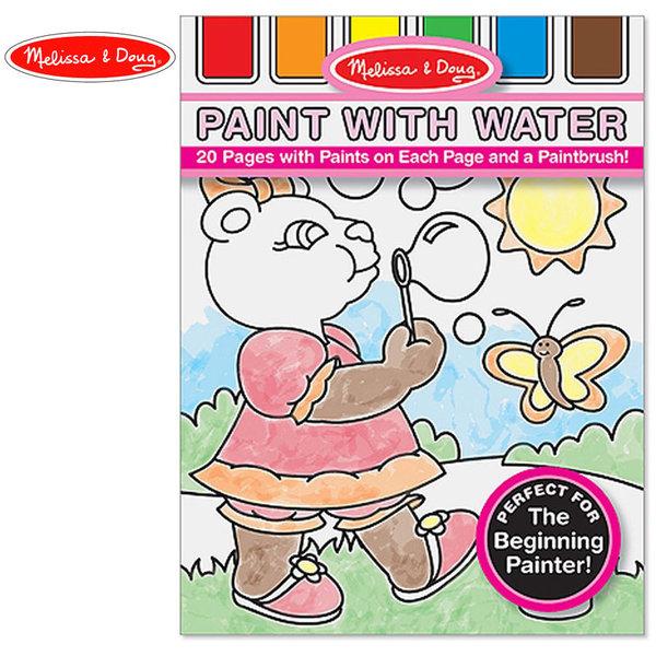 Melissa&Doug - Рисувай с вода 13762