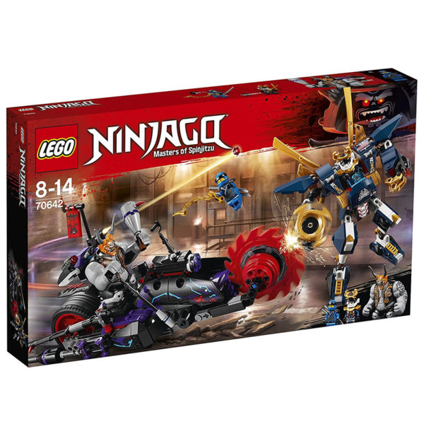 Лего 70642 Нинджаго - Killow срещу Samurai X