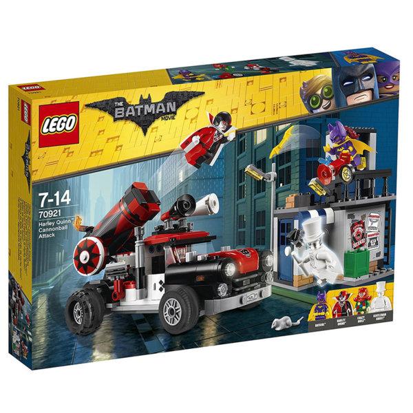 Lego 70921 Batman - Харли Куин нападение с гюлета