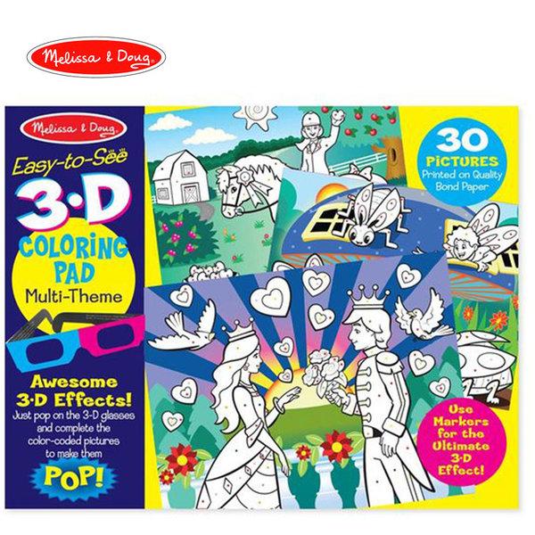 Melissa&Doug - Блокче за оцветяване с 3D ефект 19963