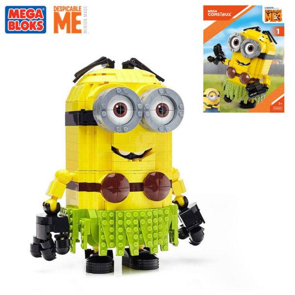 Mega Bloks Minions - Голям сглобяем Миньон касичка fdx85