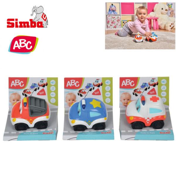 Simba - Бебешки колички със звук 104010033