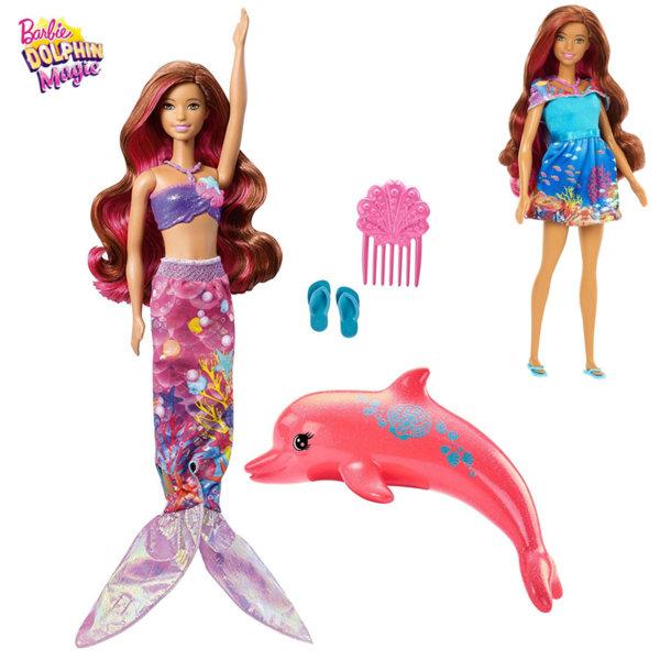 Barbie - Кукла Барби морско проключение FBD64