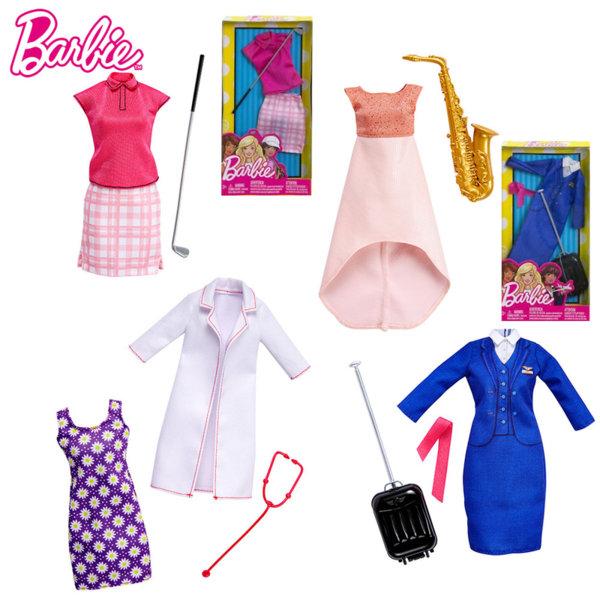 Barbie - Барби тоалети с аксесоари Професии FND49