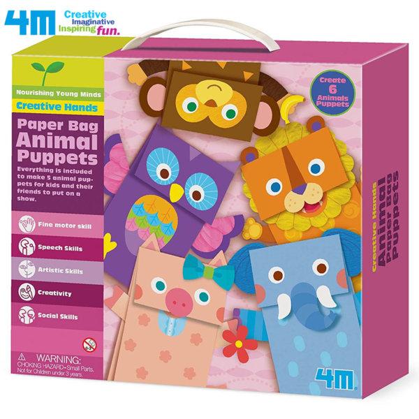 4M Creative toys - Направи сам Марионетки животни от хартиени пликове 04672