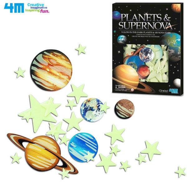 4M Creative toys - Комплект светещи звезди и планети 05631