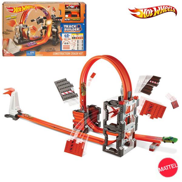 Hot Wheels - Писта за сглобяване Track Builder Crash Kit DWW96