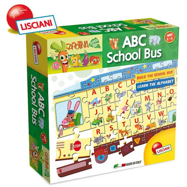 Lisciani Giochi - Детски образователен пъзел Училищен автобус 44559