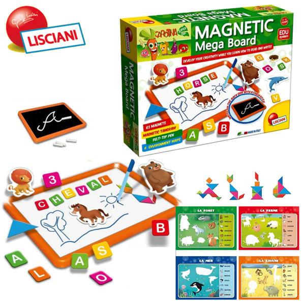 Lisciani Giochi - Двустранна магнитна дъска с букви и фигурки 50598