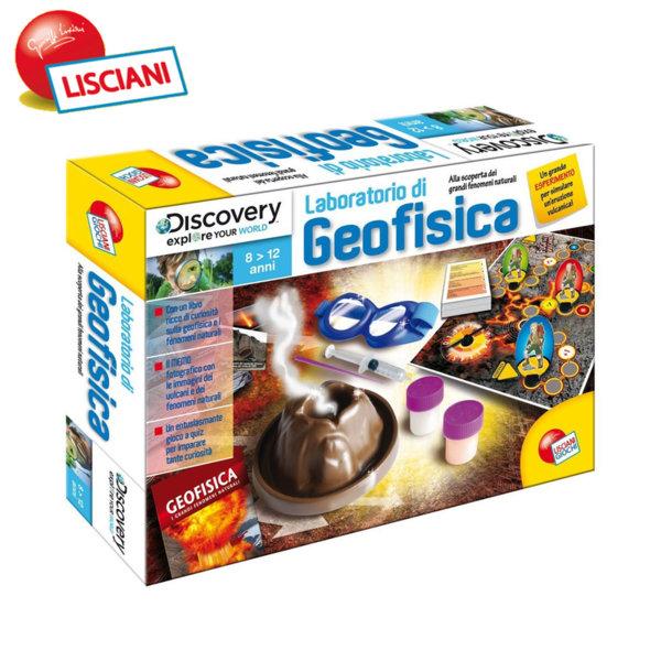Lisciani Giochi - Детска лаборатория Геофизика 36998