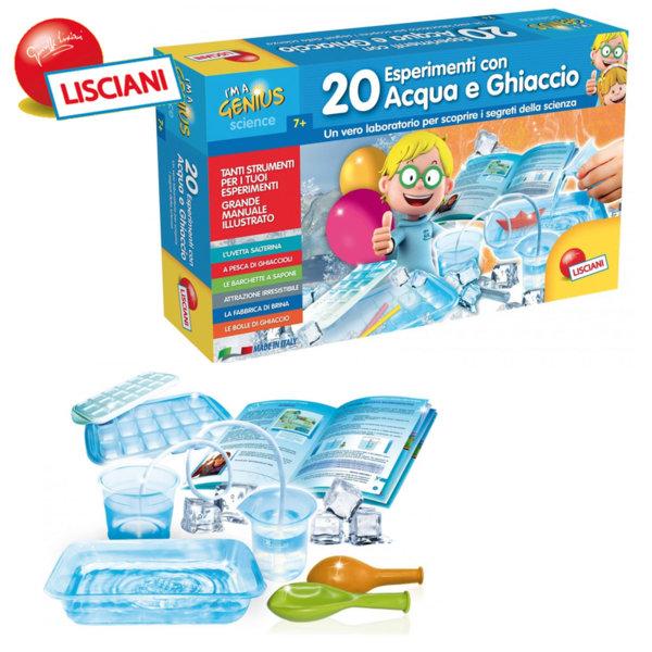 Lisciani Giochi - Детска лаборатория Водни експерименти 59546
