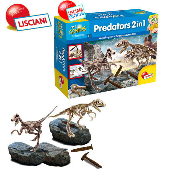 Lisciani Giochi - Детски комплект Разкопки динозаври 2в1 56408