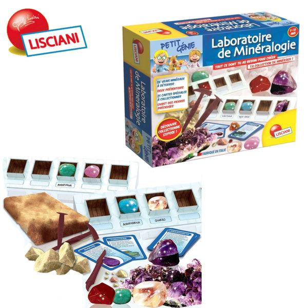 Lisciani Giochi - Детски комплект Разкопки минерали 59461