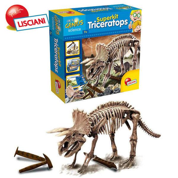 Lisciani Giochi - Детски комплект Разкопки Динозавър Трицераптор 56439