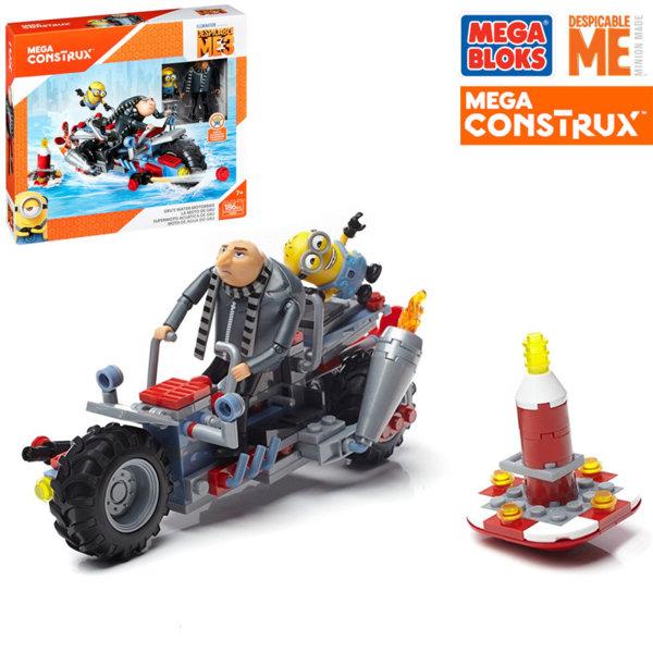 Mega Bloks Minions - Водния мотоциклет на Гру FDX82