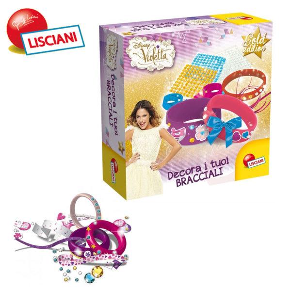 Lisciani Giochi Disney - Детски комплект бижута и аксесоари Виолета 47611