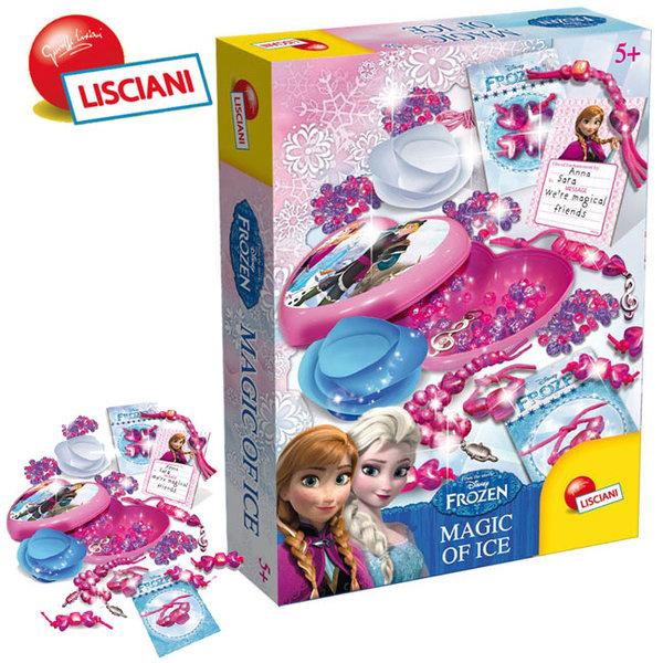 Lisciani Giochi Disney - Направи си бижута Ледена магия FROZEN 51489