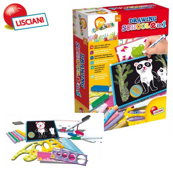 Lisciani Giochi - Детски комплект за рисуване 2в1 47710