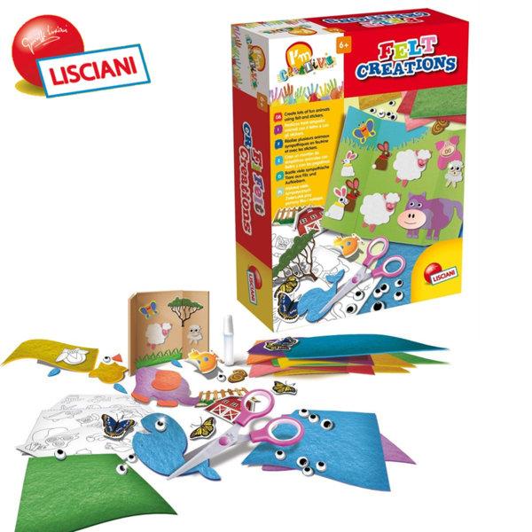 Lisciani Giochi - Детски комплект Направи си сам животинки от хартия 47673