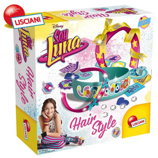 Lisciani Giochi Disney - Детски комплект аксесоари за коса Soy Luna 60467