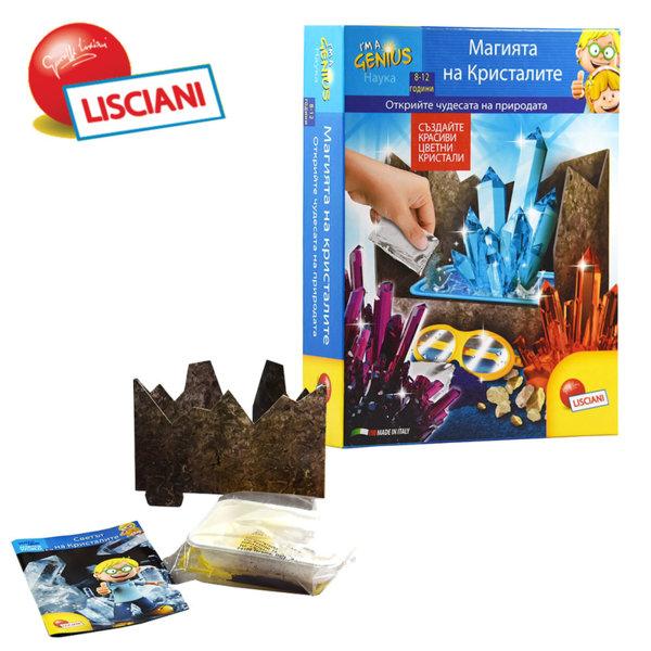 Lisciani Giochi - Детска лаборатория Магията на кристалите 64977