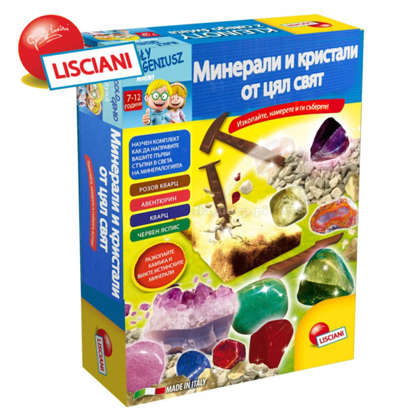 Lisciani Giochi - Минерали и кристали от цял свят 64953