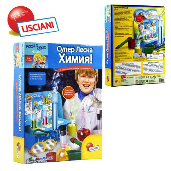Lisciani Giochi - Супер лесна химия 64984