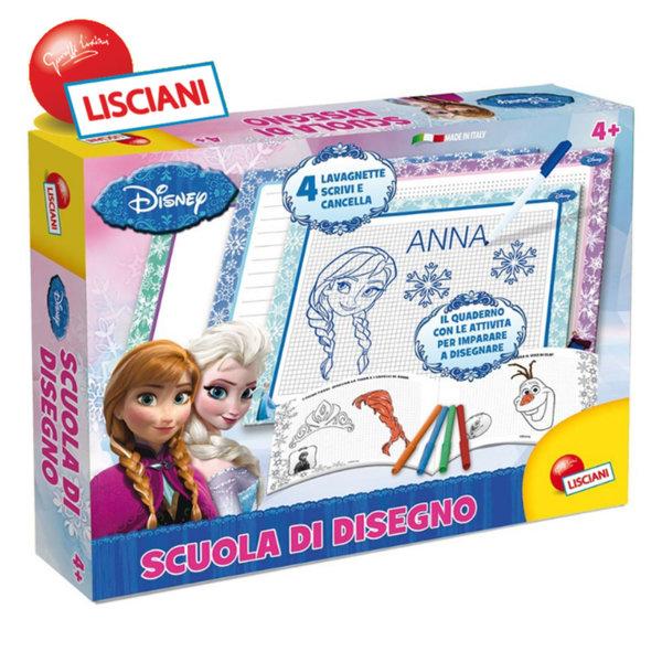 Lisciani Giochi Disney .- Училище по дизайн  Frozen 47833