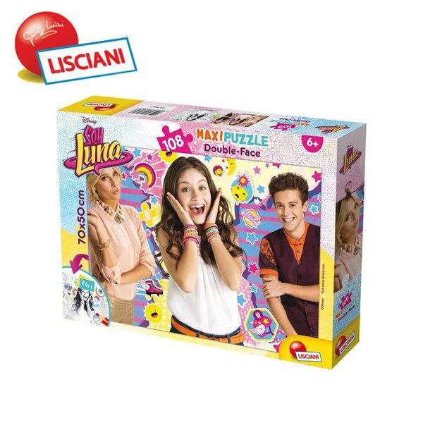 Lisciani Giochi Disney - Детски двулицев макси пъзел 108ч. SOY LUNA 60627