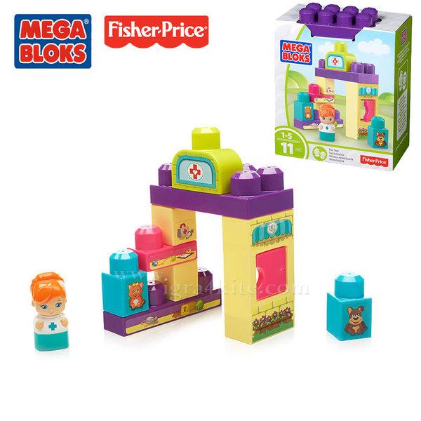 Fisher Price Mega Bloks - Моят първи строител Ветеринарна клиника dyc54