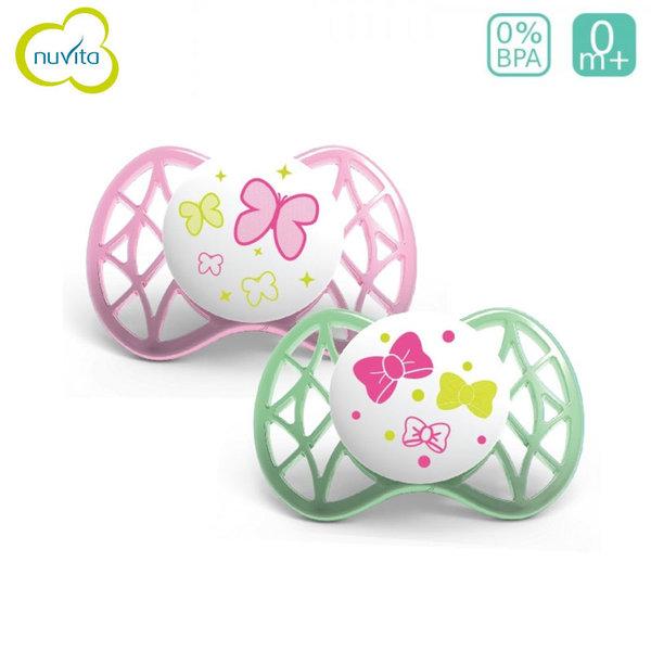 Nuvita - Бебешка анатомична залъгалка AIR55 SYM 0+m 2бр. 7061P розов