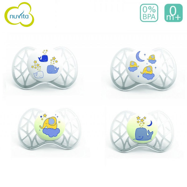 Nuvita - Бебешка анатомична залъгалка AIR55 SYM 0+m 2бр. 7063 светеща
