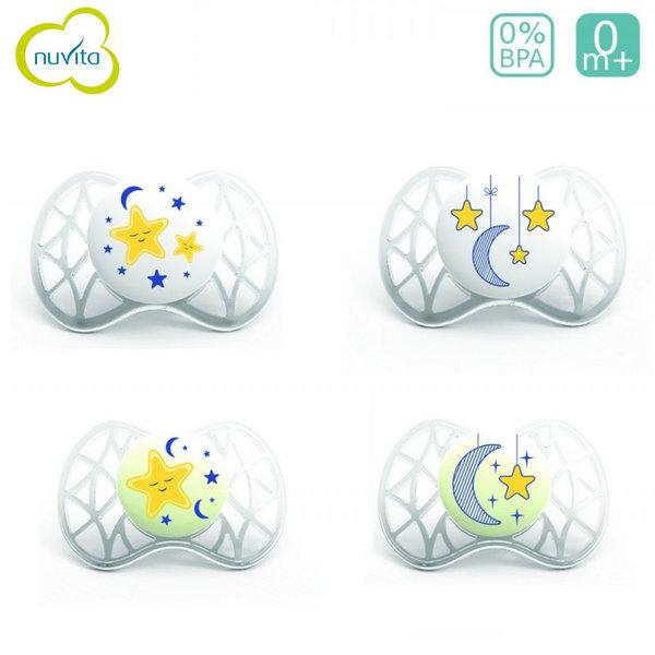 Nuvita - Бебешка анатомична залъгалка AIR55 ORT 0+m 2бр. 7062 светеща