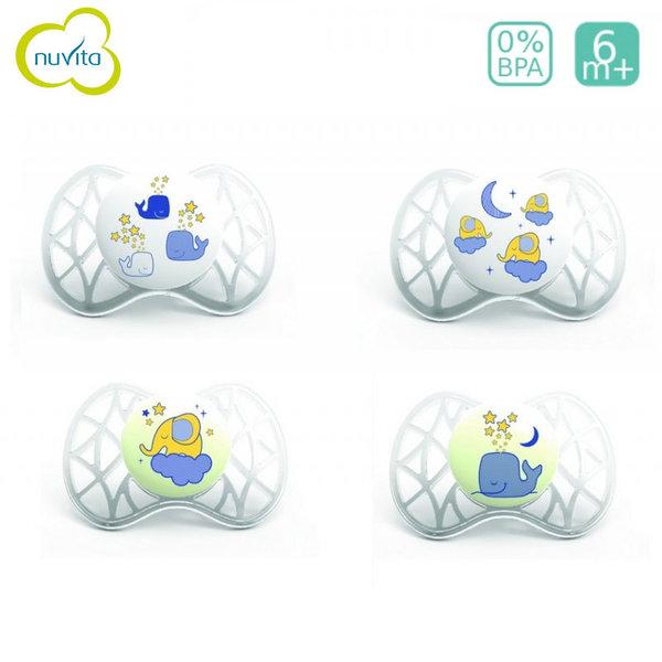 Nuvita - Бебешка анатомична залъгалка AIR55 SYM 6+m 2бр. 7083 светеща