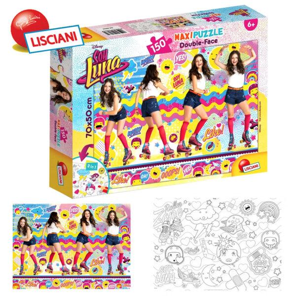 Lisciani Giochi Disney - Детски двулицев макси пъзел 150ч. SOY LUNA ROLLER 60634