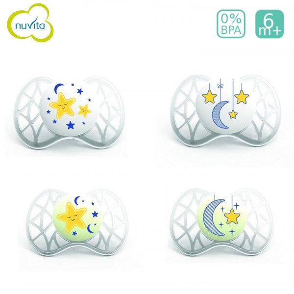 Nuvita - Бебешка анатомична залъгалка AIR55 ORT 6+m 2бр. 7082 светеща