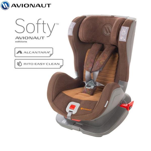 Avionaut - Glider Softy IsoFix столче за кола 9-25 кг F.05 кафяво AGISF05