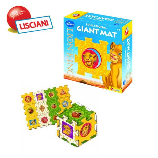 Lisciani Giochi Disney - Мек килим пъзел за под Цар Лъв 36264