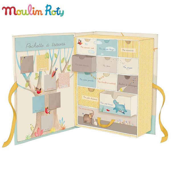 Moulin Roty - Кутия за съхранение на бебешки спомени 658107