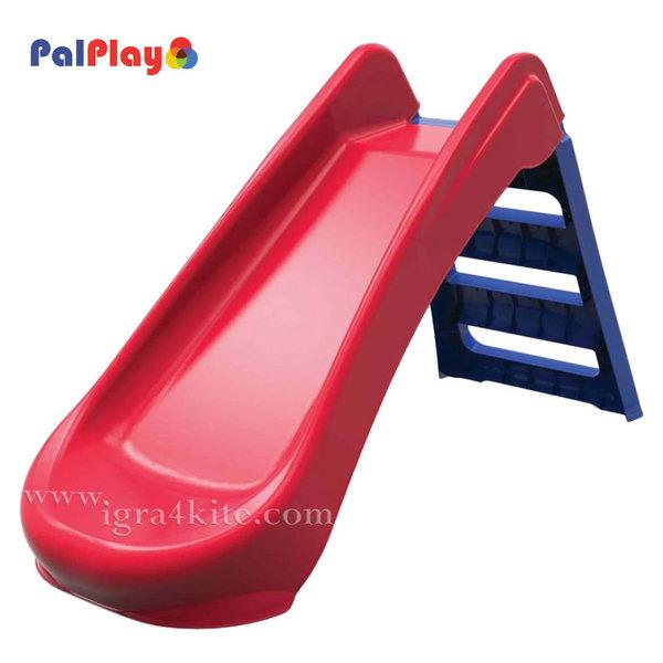 PalPlay - Детска пързалка с три стъпала 1240