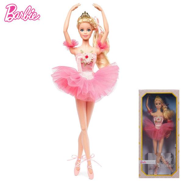 Barbie - Барби Кукла балерина Ballet Wishes DVP52