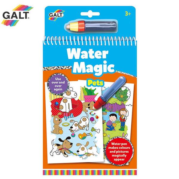 GALT - Рисувай с вода Домашни любимци 1005035