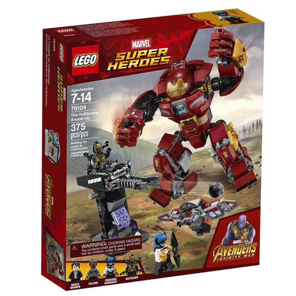 Lego 76104 Super Heroes - Avengers Хълкбъстър разбиване