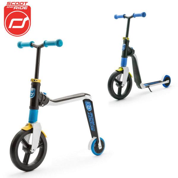 Scoot & Ride - Детска тротинетка и балансиращо колело 2в1 Highwayfreak 96177