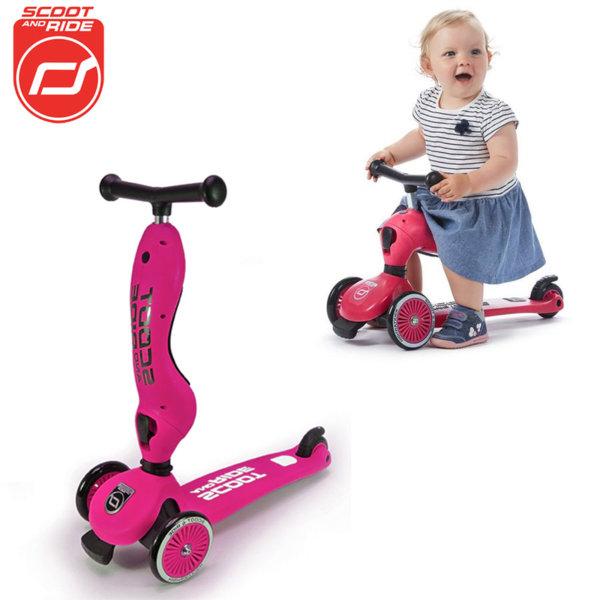 Scoot & Ride - Детска тротинетка и колело без педали 2в1 Highwaykick 1 96203