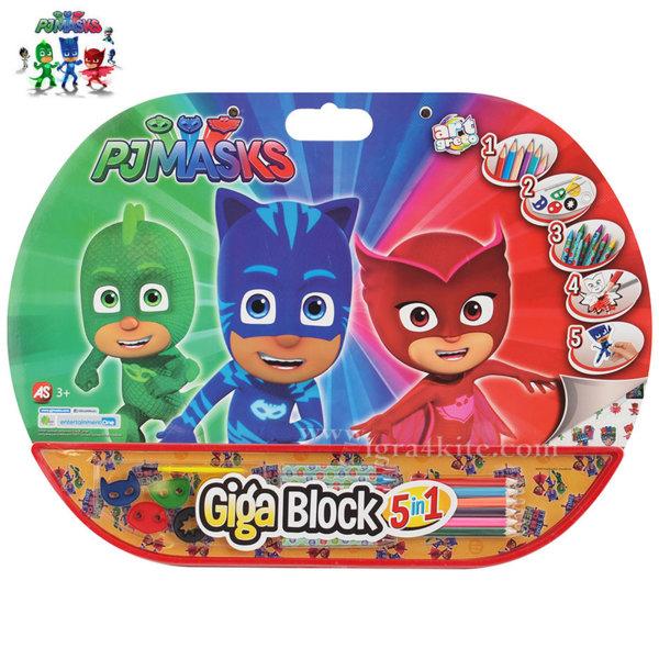 PJ Masks - Комплект за оцветяване с блокче 5в1 Пиджи Маски 62711
