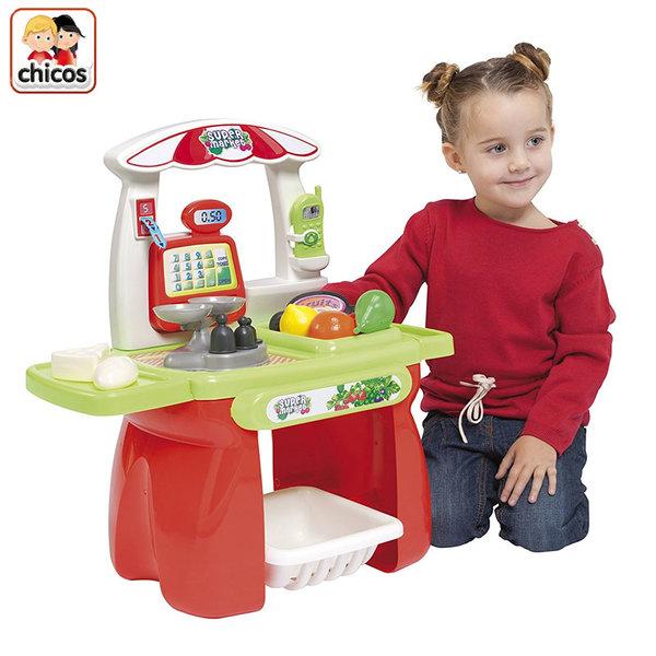Chicos - Детски супермаркет 84102